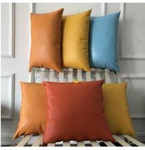 Fashion Color PU Leather Cushion Covers Sofa Office Pillowcase Car Headrest  Lumbar Cover Waist Pillow Covers