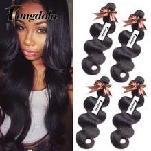 Best Selling 7a Peruvian Body Wave 4 Bundles Puruvian Virgin Hair Bundles Cheap Hair Bundles Queen Weave Beauty Ltd Virgin Hair