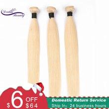 Rüya Güzellik Brezilyalı Düz Saç Demetleri Örgü 1 ADET Sarışın Tam 613 Renk Olmayan Remy 100% insan saçı postiş 10 28 inç