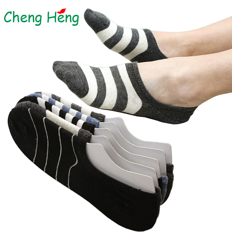 5 Pair/ Lot Men's Cotton Boat   Socks   Silica Gel Non-slip Multi Striped Prints Breathable Cool Summer Autumn   Sock   Meias Calcetines