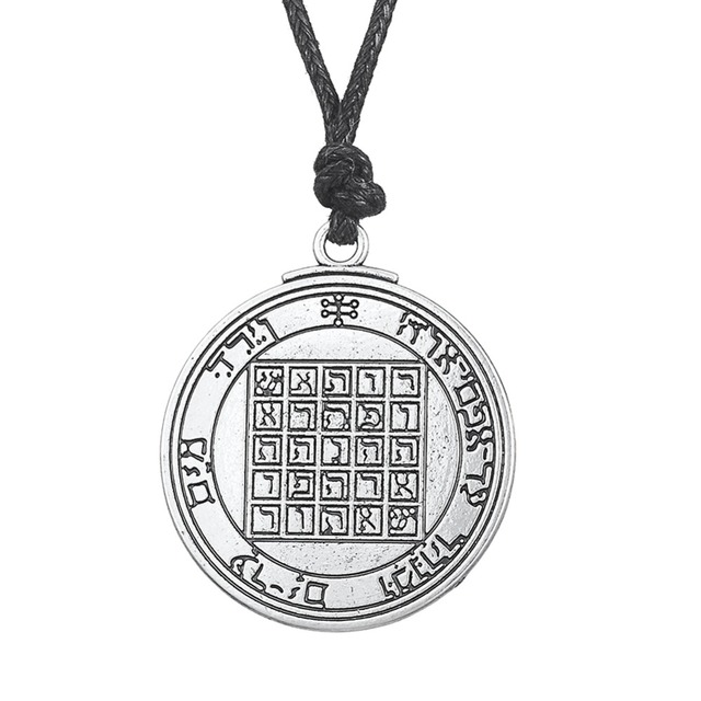 Fullmetal Alchemist Saturn Talisman Necklace