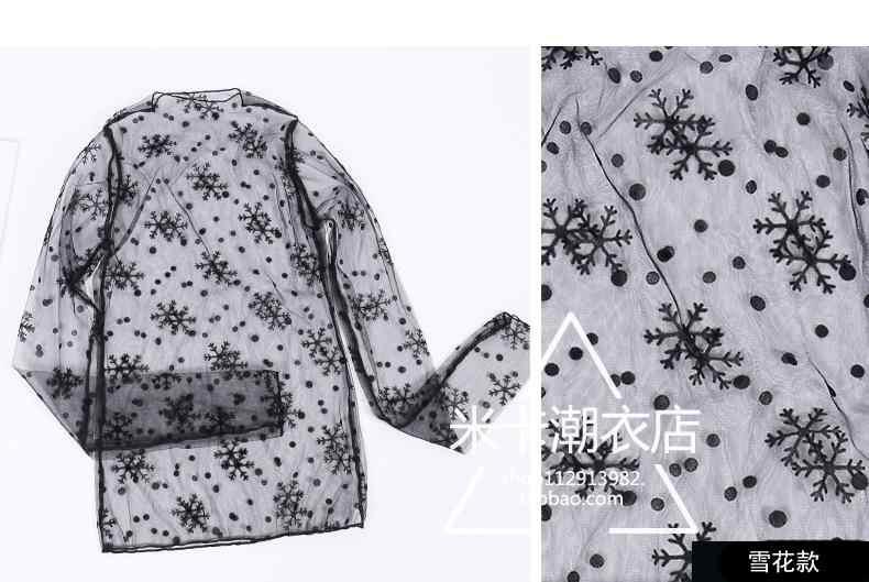 ฤดูร้อนลายสก๊อตลาย Star เสื้อลำลองผู้หญิงเซ็กซี่ตาข่ายลูกไม้โปร่งใสยาวแขนเสื้อเสื้อสุภาพสตรี Tops