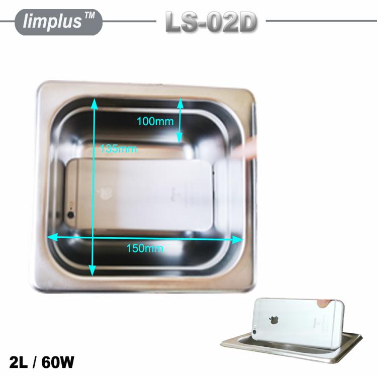 LS-02D 1