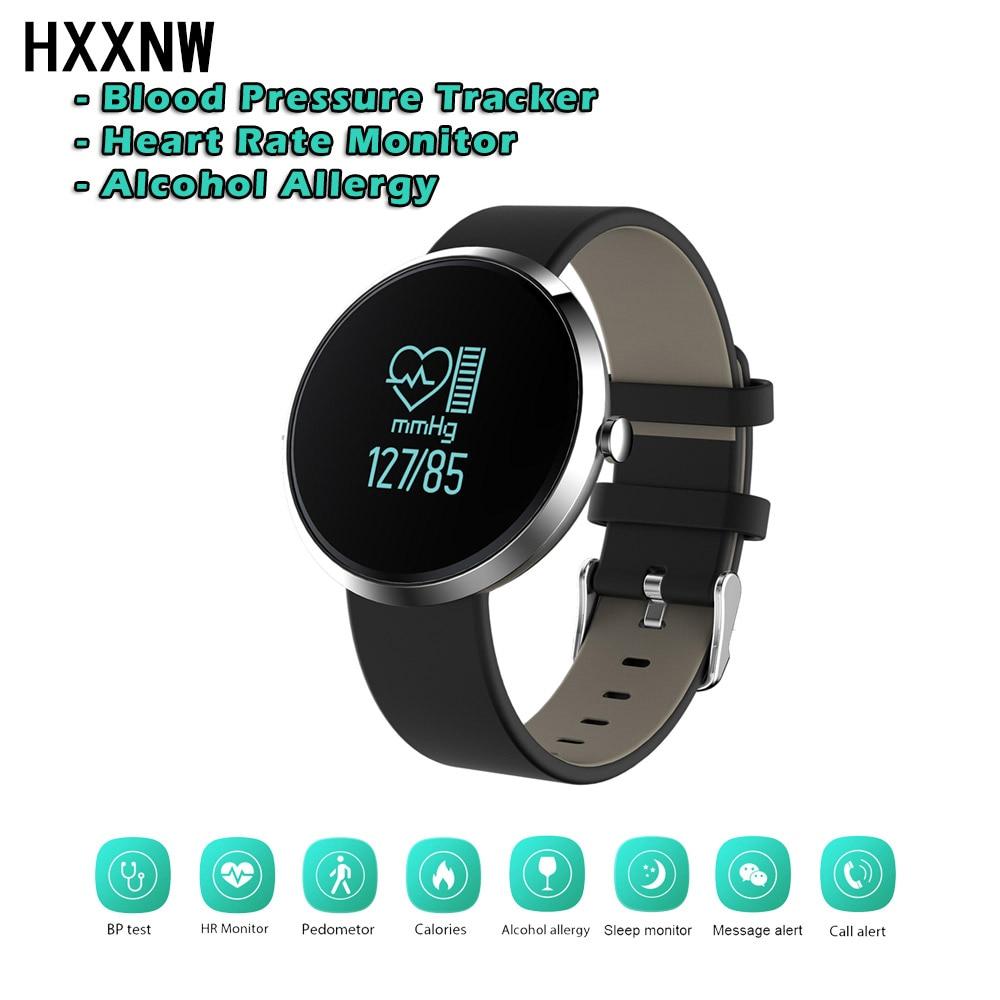 S10 Fitness Tracker Bracelet Smart Watch