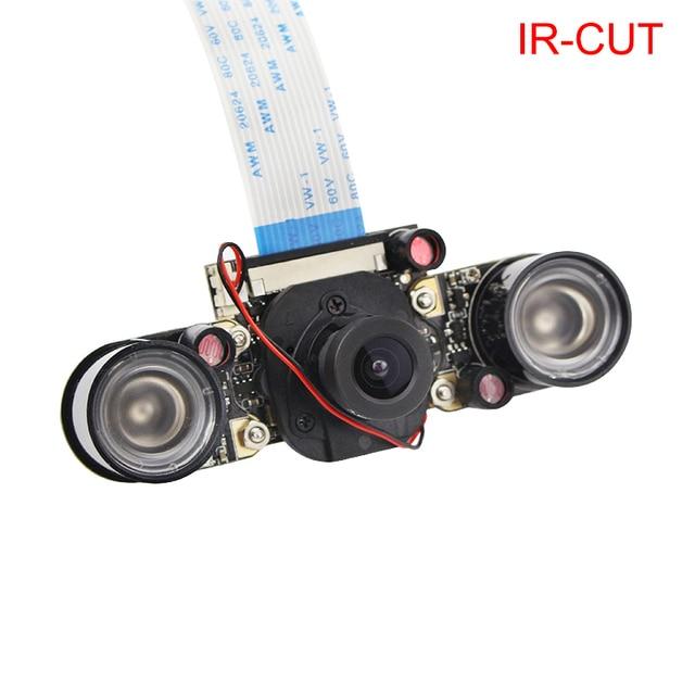 US $14 09 25% OFF|Latest Raspberry Pi 3 Model B+ IR Cut Camera 5MP Night  Vision Day and Night Switch Camera Module for Rasberry Pi 2 Model B-in Demo
