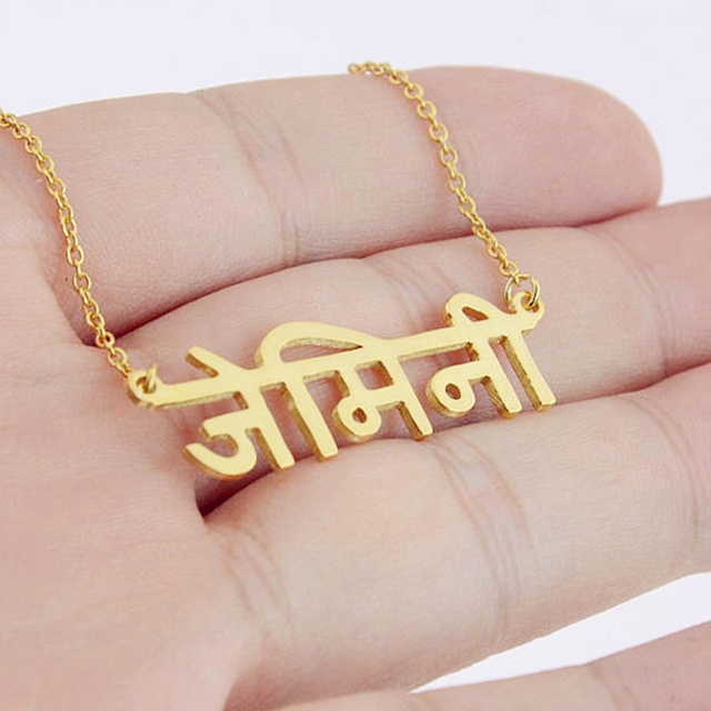 Fashion Stainless Steel Personalized Name Jewelry Hindi Name Necklace Personalized Hindi Name Plate Women Necklace