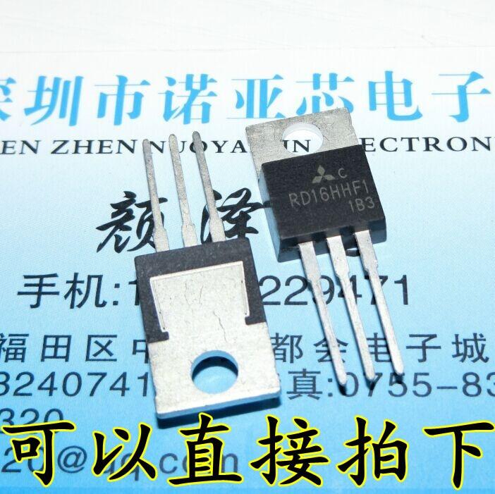 5 шт./лот RD16HHF1 RD16HHF1 RF модуль и трубка питания-дискретный МОП-транзистор