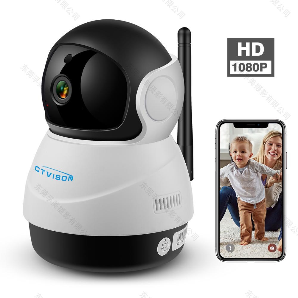 Image 2 - IP беспроводная камера безопасности PTZ WiFi 1080 PHD двухсторонний аудио удаленный доступ/Обнаружение движения/хранение sd карт/3D навигация-in Камеры видеонаблюдения from Безопасность и защита