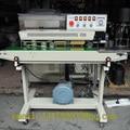 FRMQ-980III tinta impresión inflable continua máquina de sellado continuo nitrógeno llenado máquina de sellado automático