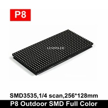 LYSONLED Wholesale P8 Outdoor SMD3535 Full Color Led Display Module 256*128mm 1/4 Scan P8 Led Module Outdoor Video Panel