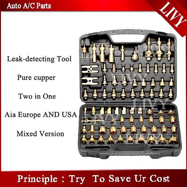 Détection de fuite de voiture en cuivre pur pour voiture européenne et américaine et asie outil de réparation de climatiseur outil de détection de fuite