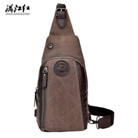 Tactical Shoulder Bag One Shoulder To Travel And Tourism Canvas Chest Bags Outdoor Freedom Crossbody Bag