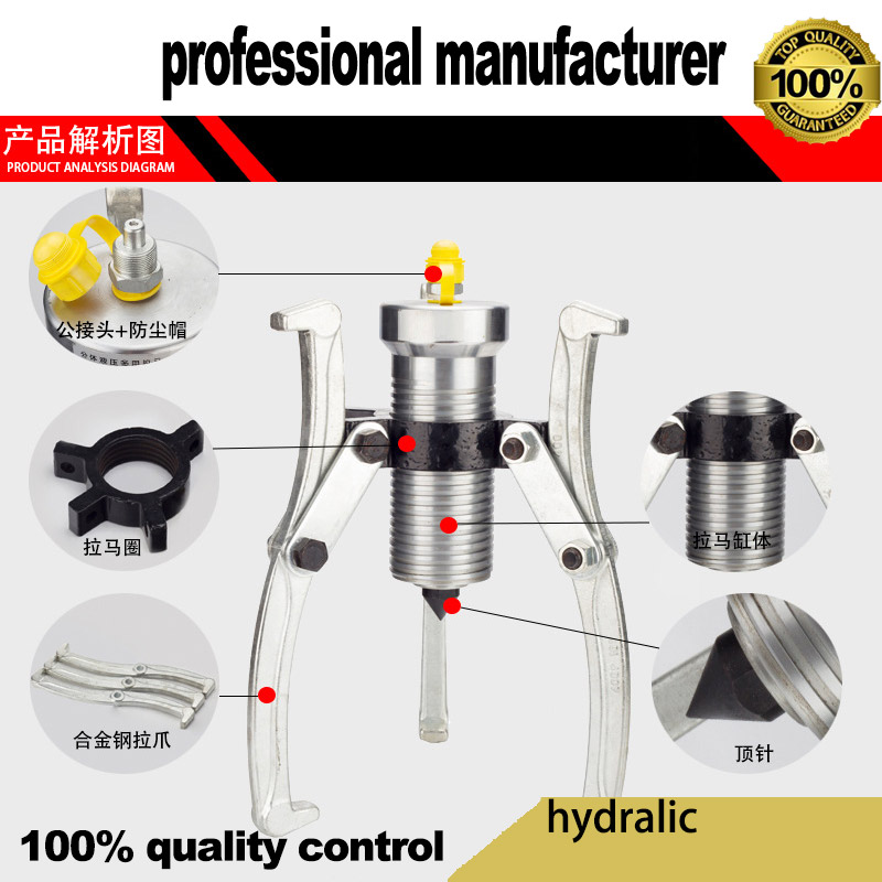 hydraulic puller for bearing machine fix shaft and hard material remove 5t puller at good price integral hydraulic puller yl 5 three jaw puller 5t hydraulic puller hardware mechanical electrical maintenance tool 1pc