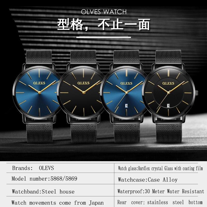 OLEVS Κορυφαία ασημένια ρολόγια μάρκας - Ανδρικά ρολόγια - Φωτογραφία 6