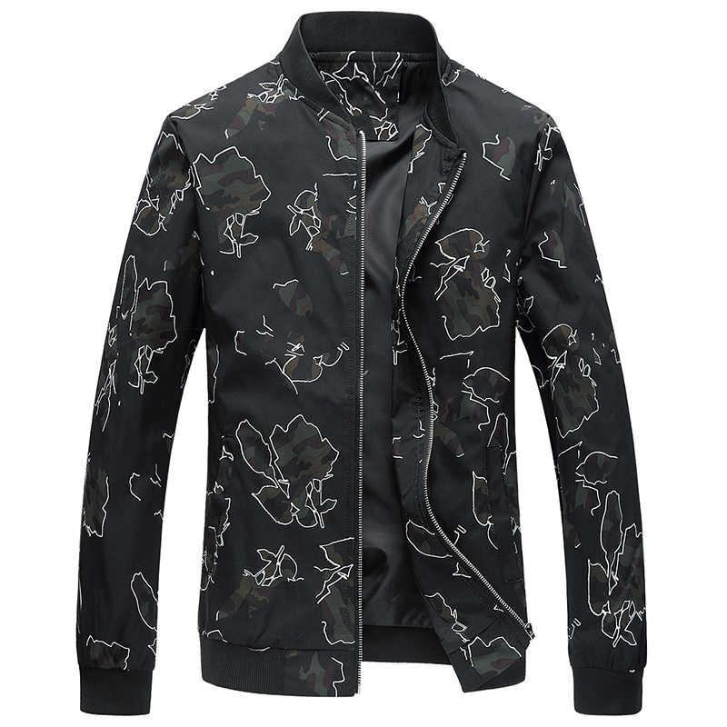 Повседневная куртка на молнии с цветочным воротником и стойкой стильная