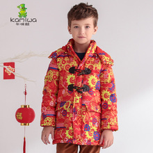 Baby Boys Coats boy Jackets Chinese Red Printing White Duck Down Parkas Long Brand Hooded Children Clothes Kids Clothing