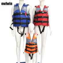 Owlwin Outdoor Professional life jacket vest Swimwear Swimming jackets hot sell VIP lifejacket lifevest ADULT SIZE 115KG