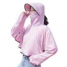 Ladies Cycling clothing Women Ladies Cardigan Long Sleeve Open Front Sun Protection Clothing Coat Tops Sun Protection Top women s long sleeve sun protection short tops fishing clothing