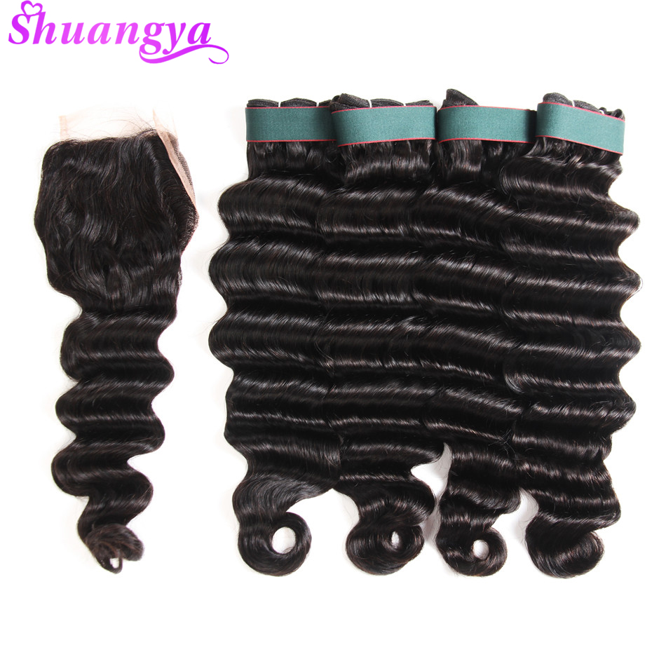 Natural Wave Hair Peruvian Hair Bundles With Closure Cheap Human Hair Bundles With Closure 4*4 Free Part Remy Hair Extensions