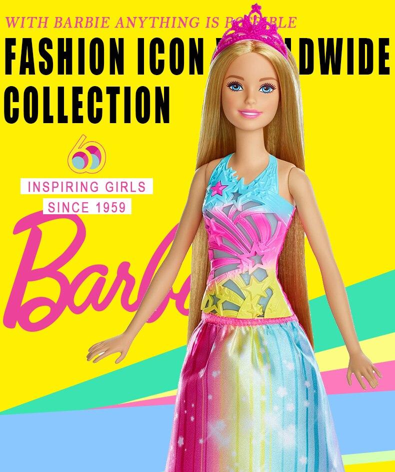 Rainbow Barbie Girl