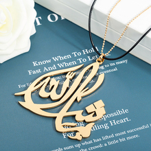 Vintage Big Muslim Islam Allah Pendant Necklaces For Women Men Gold Color Beads Chain Necklace Religious Jewelry