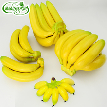 Artificial banana emperor fruit model kitchen cabinet decoration props
