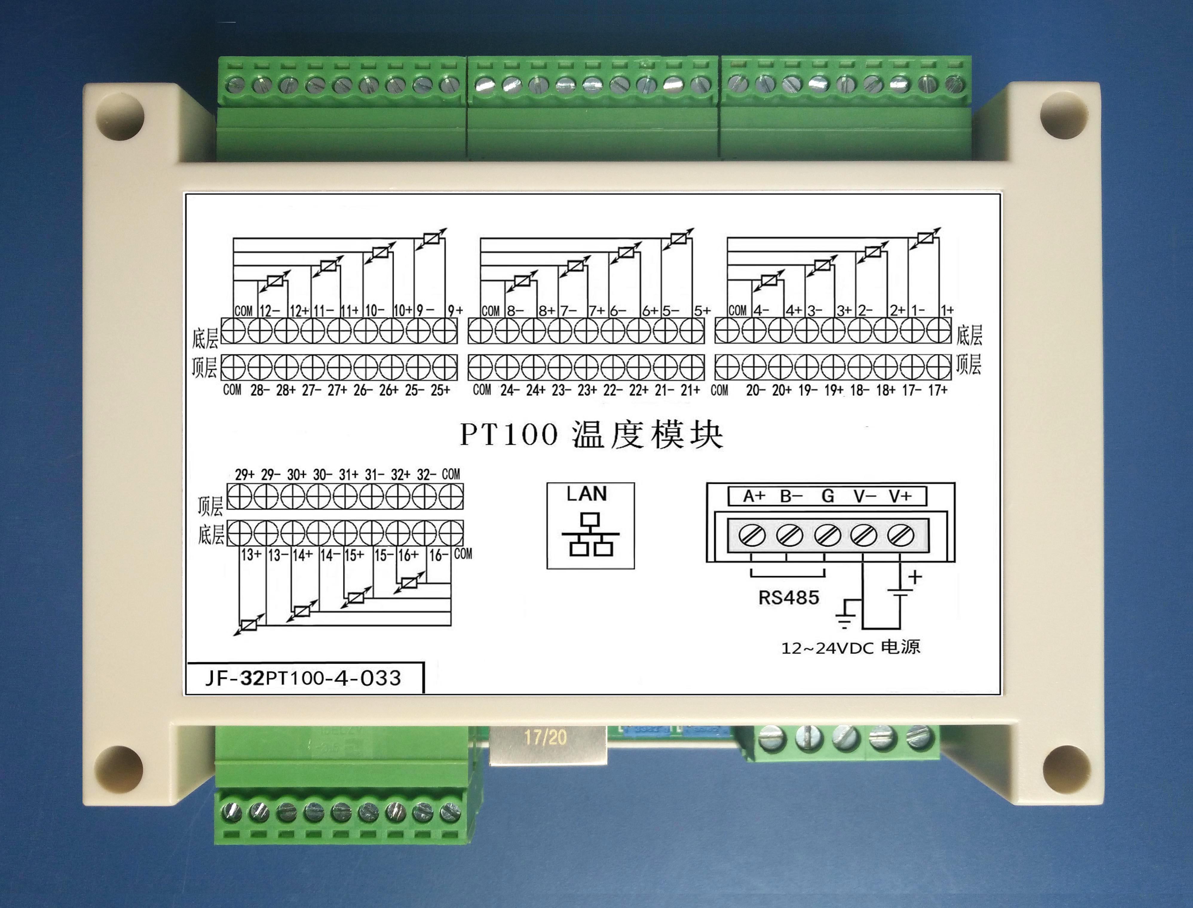 32 Road Pt100 Temperature Acquisition Module Three Line Modbus-RTU/ Network Port /485 Ethernet Configuration