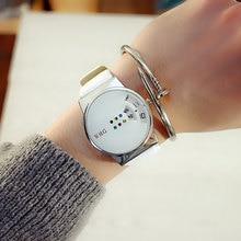 Оригинальные креативные женские часы, модные красочные поворотные настольные часы для студентов с белым воротником, любимые часы для женщин