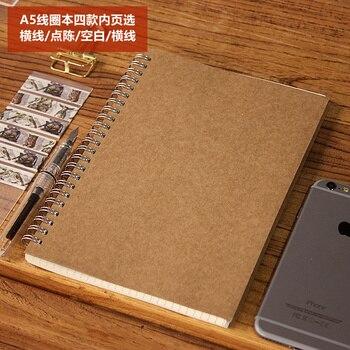 Обложка из крафт бумаги точка/линия/пустой A5 размер записная книжка для ноутбука >> Simplelife Store