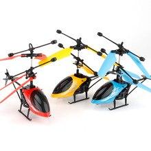 2chハンド誘導赤外線rcヘリコプター面白いおもちゃ子供のための屋内屋外フライングリモートコントロール誕生日ホリデーおもちゃギフト