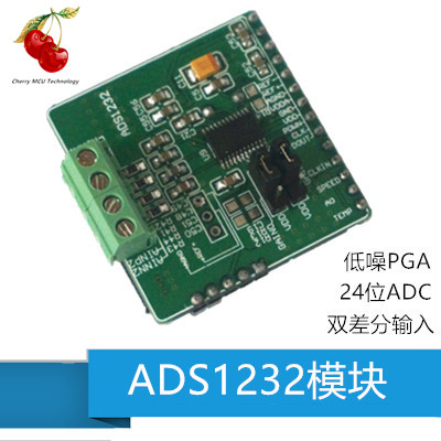 ADS1232 ADS1232 Module, ADS1232 Development Board, 24 Bit AD ModuleADS1232 ADS1232 Module, ADS1232 Development Board, 24 Bit AD Module