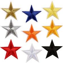 10 шт., 9 цветов, серебряные, золотые, красные наклейки, одежда, 5 звезд, аппликация с вышивкой, нашивки с железом для одежды, армейский военный знак в полоску