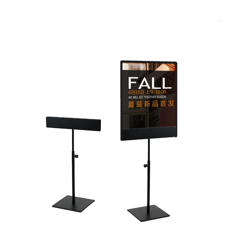 Popular Black Metal Table Poster Stand Banner Billboard Display Stand  MP69