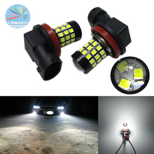 цена на 2pcs Auto Car Led H11 H8 39W Fog Lamps Samsung 2835 39 SMD High power Fog Lights Daytime running lights H11 H8 White 6000K 12V