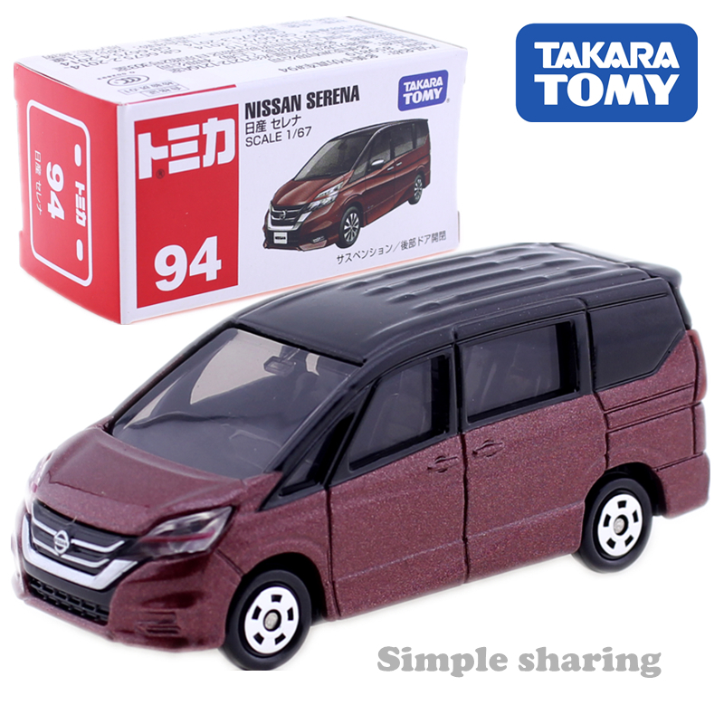 Takara Tomy Tomica Nissan Serena C Model 1:67 Miniature Red Diecast Mpv Toy No.94 Hot Metal Baby Toys Pop Funny Kids Dolls