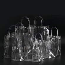Free DHL 100pcs/LOT 17*23*7CM Waterproof transparent gift bag plastic b