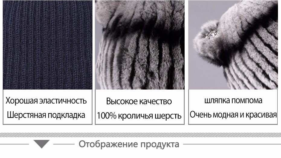 LQC1004Rabbit-fur-hatRU_04