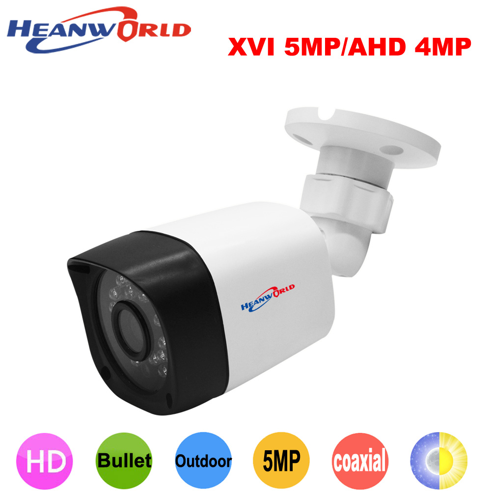 Heanworld 5MP XVI 4MP AHD Camera Security Camera CCTV Night Vision Video Surveillance cam outdoor waterproof ip66 bullet camera