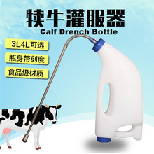 Chuangpu 3Liter Food Grade PE Material Calf Drench Bottle with Transparent Soft Hose