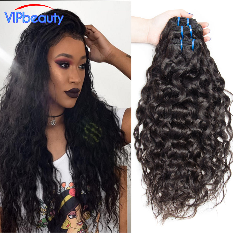 Buy Wet And Wavy Brazilian Virgin Hair 4