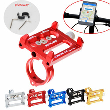 GUB 6063 Aluminum Alloy Metallic CNC djustable MTB Mountain Bike Bicycle Stand Smart Phone Speaker GPS Holder Mount Case