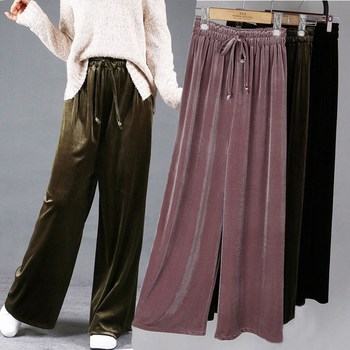 Women Wide Leg Loose Pants Casual High Waist Palazzo Wide-Legged Pants