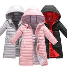 Jacket Kids Coats Boys Girls Winter Fashion Thick Zipper Patchwork