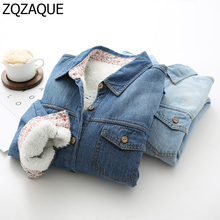 Wholesale and Retail Girls Denim Shirts Winter Warm Fleece T