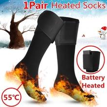 Хлопковые носки с подогревом с электрической зарядкой, теплые зимние носки для ног, унисекс, велосипедные, лыжные, Мотоциклетные аксессуары