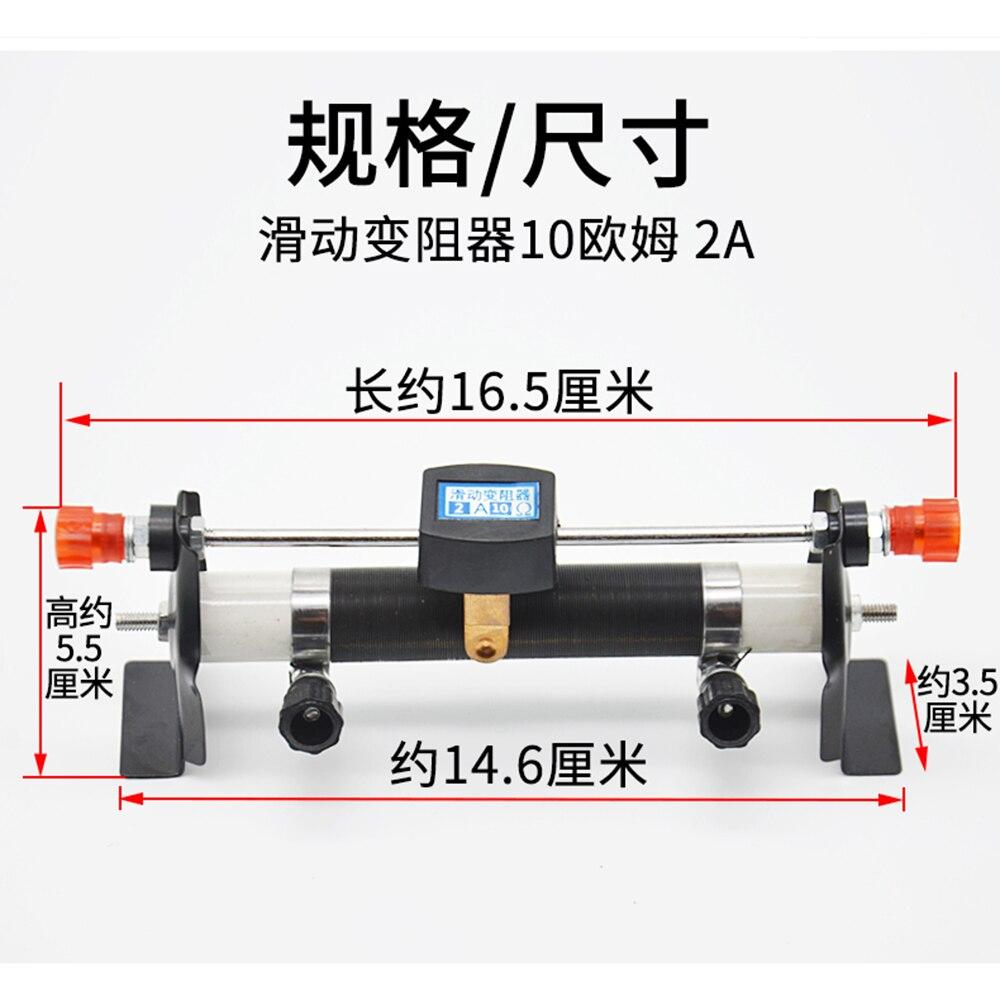Physics Experiment Equipment Magnetic Slide Rheostat 10 Ohms 2A