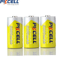 3Pcs 1.2v Rechargeable Battery C Size with Capacity 5000mAh in NIMH Chemistry, Rechargeable C Battery