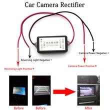Oterleek 12 В DC мощность реле конденсатор фильтр Разъем выпрямитель для автомобиля заднего вида резервная камера