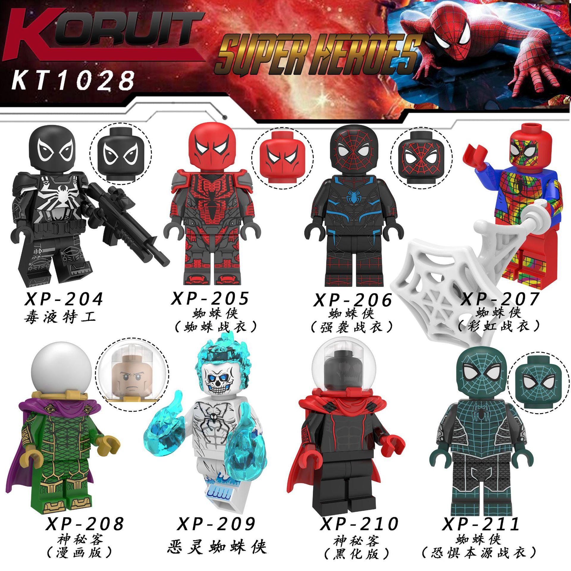 80pcs KT1028 Spider Man ของเล่นบล็อก Far From Home Mysterio Happy Hogan Peter Parker Agent Venom Building Blocks ของขวัญสำหรับเด็ก-ใน บล็อก จาก ของเล่นและงานอดิเรก บน   1