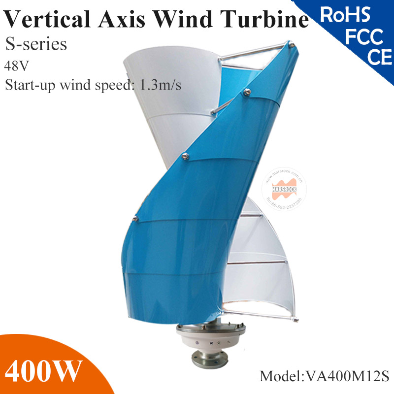 Vertical Axis Wind Turbine Generator VAWT 400W 48V S Series 12blades Light and Portable Wind Generator Strong and Quiet